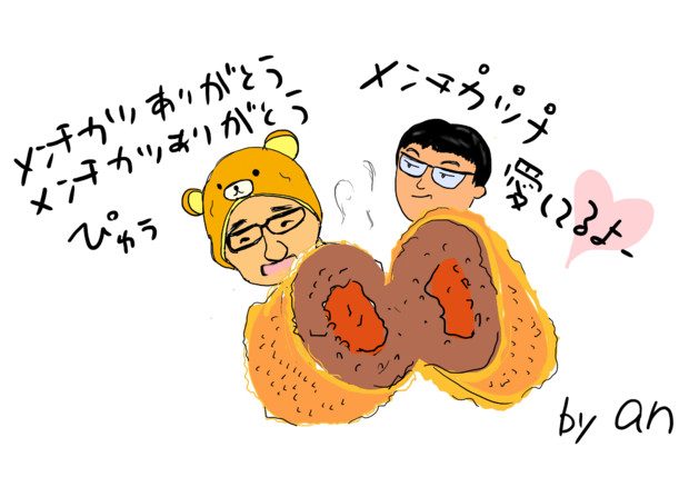 なつか&ペチパ