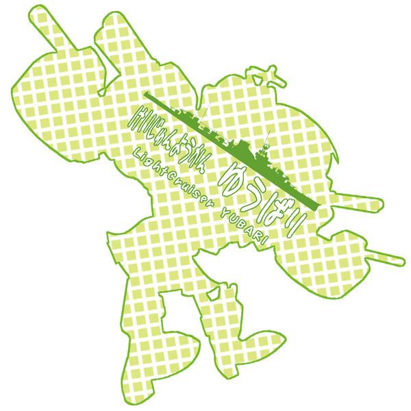【C86宣伝】夕張キーホルダー(裏面)【艦これ】