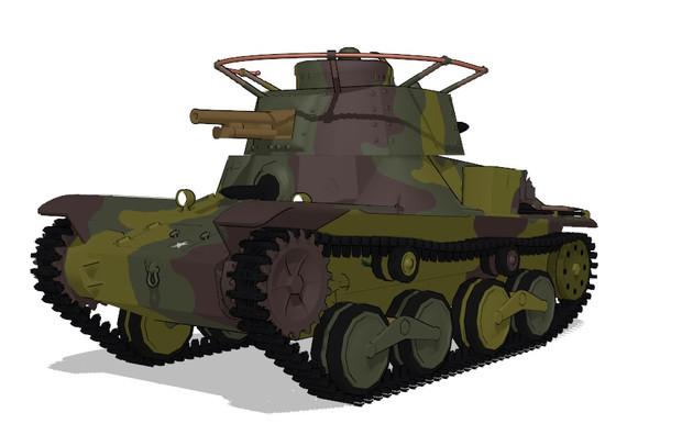 四式軽戦車 ケヌ 配布します!