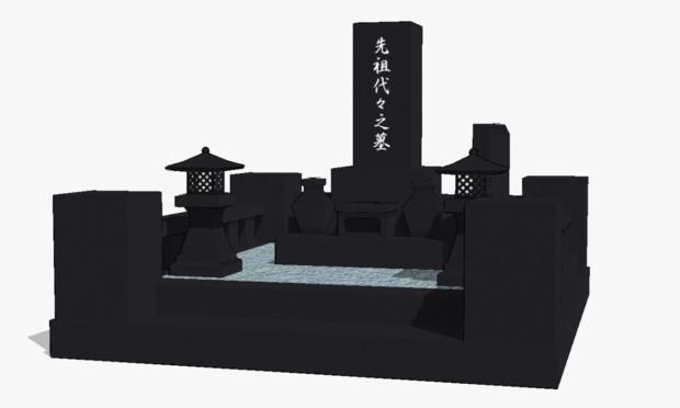 【MMD】お墓(最新:_03)