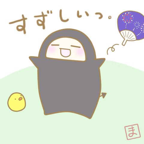 ワーイヽ(゚∀゚)メ(゚∀゚)メ(゚∀゚)ノワーイ