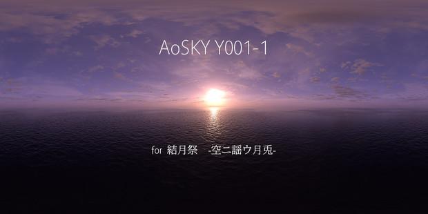 【結月祭素材告知】AoSKY Y001-1