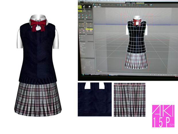 制服を作って見た。