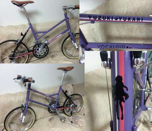 自転車を塗装してみた(結月ゆかり)