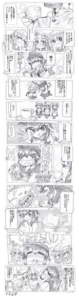 【艦これ】暁の大人なレディー講座