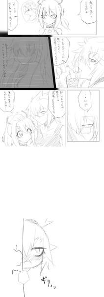 ド素人2 ラフ漫画02