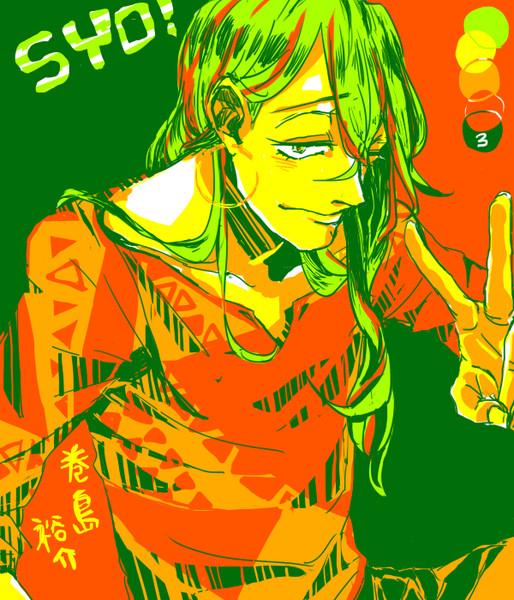 MAKIちゃん