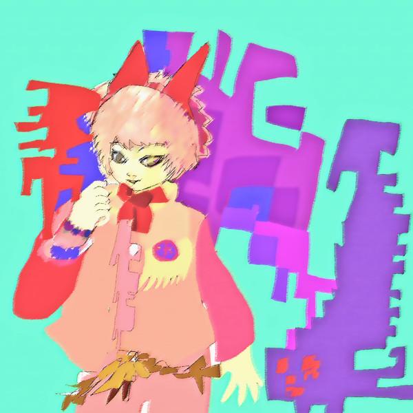 ピンクの電波