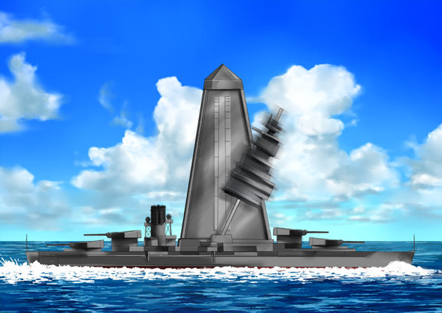 「戦艦!」 「メトロノーム!」 首相「もう!両方採用!!」
