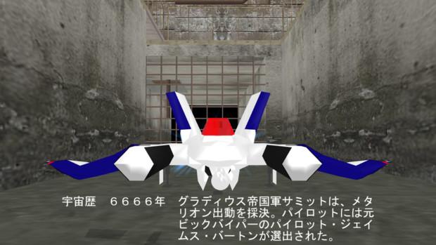 【MMD】メタリオン完成