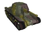 三式砲戦車 ホニⅢ 配布します!