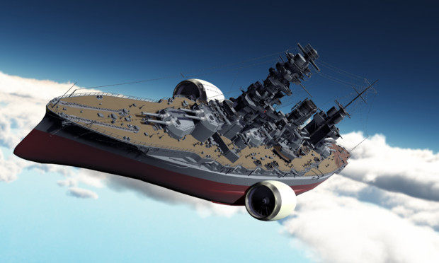 扶桑型航空戦艦