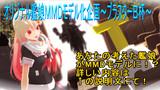 【企画】オリジナル艦娘MMDモデル化企画宣伝静画