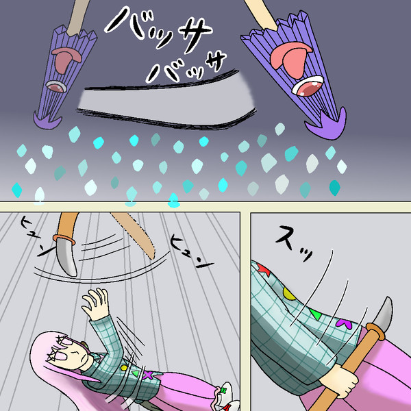 大雨予報 能面 小姫 さんのイラスト ニコニコ静画 イラスト