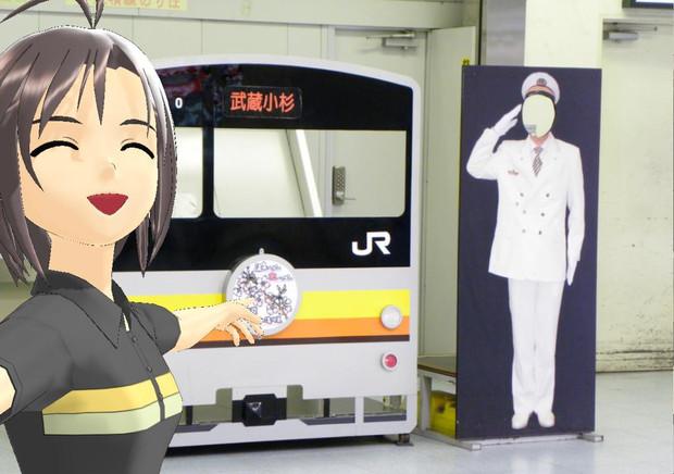 真と2010年3月の武蔵小杉駅