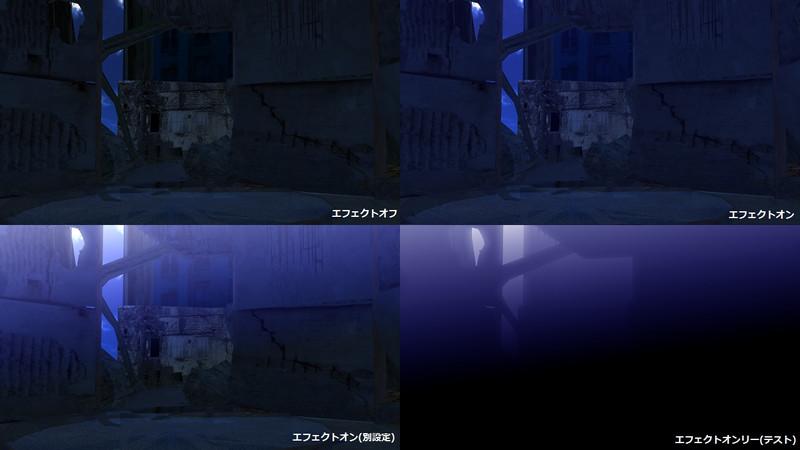 【MMD】画面外から差し込む光【MME】