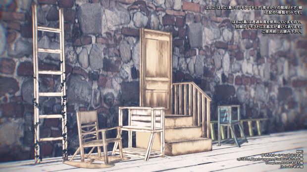 【更新】shabby chic furniture set 2