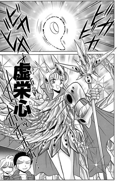 細川美樹【NUB48ミスコン公式エントリー】