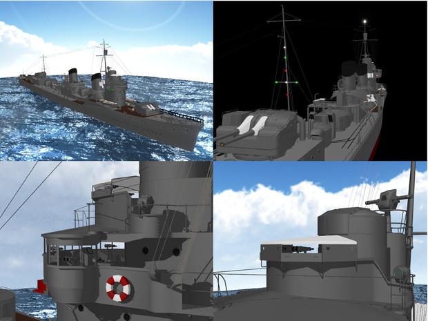 【MMD海軍】 特2型駆逐艦1.06(修正しました)