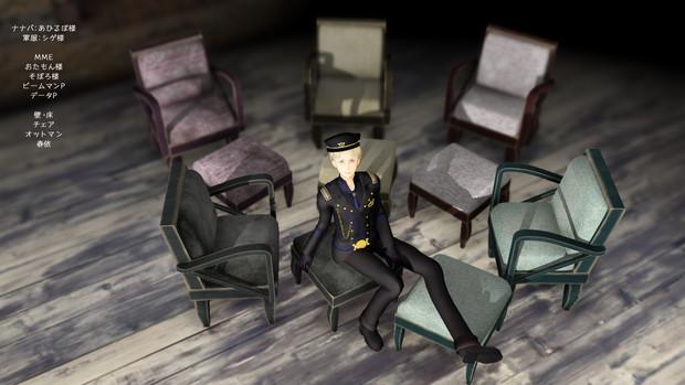 軍服ナナバと椅子の群れ