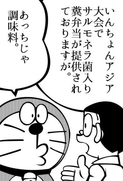 おべんとう()