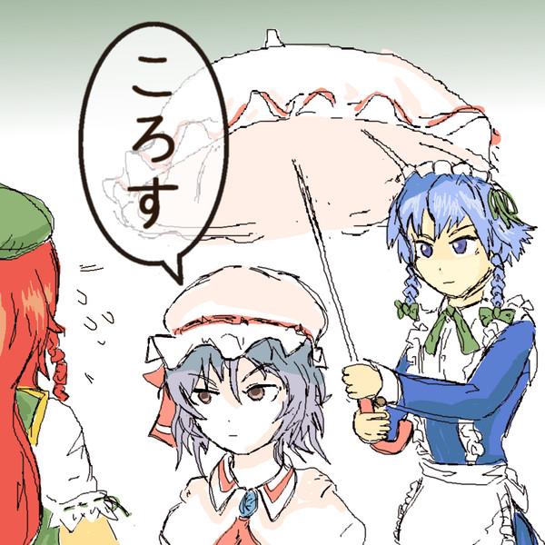 クッキー☆ZERO YN姉貴・HIRGKTR姉貴・KMDK姉貴