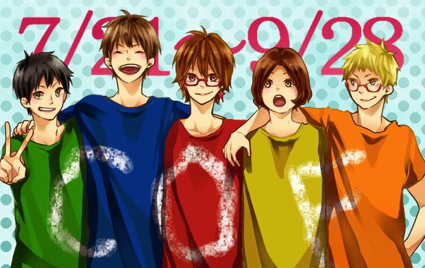 最高の夏をありがとう