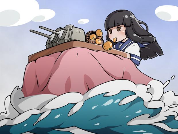 こたつ型駆逐艦 初雪