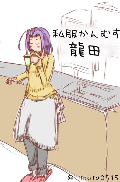 私服かんむす・龍田~休日龍田~【艦これ深夜ワンドロ】