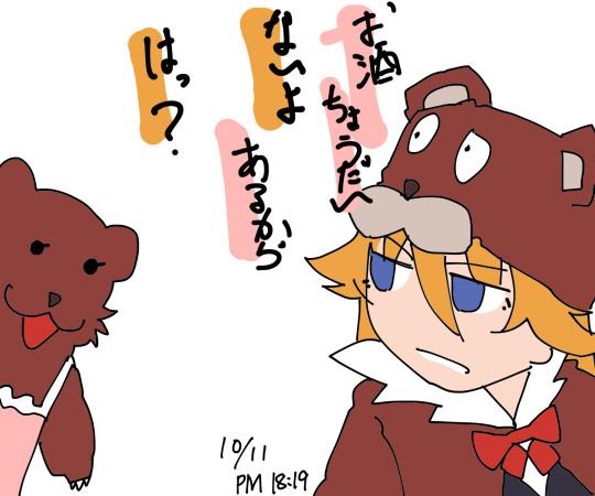 24時間(嘘)生放送011