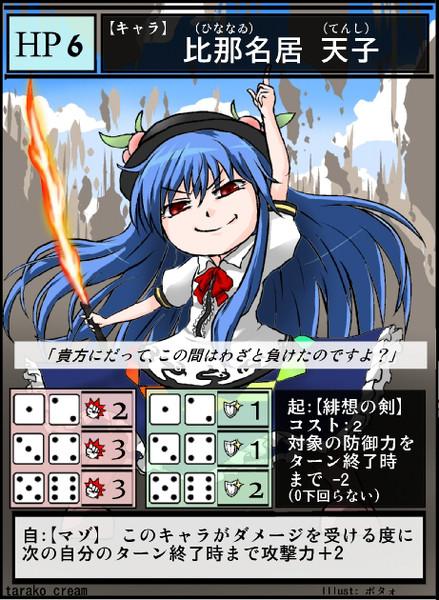 カード型ボードゲーム(仮)