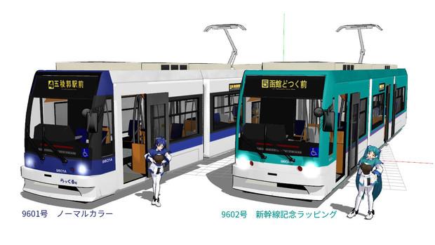 【MMD】函館市電9600タイプ、更新です。