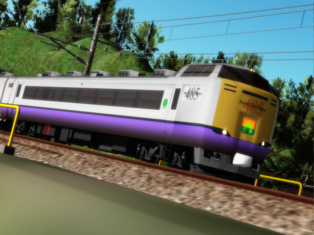 North East Express -485-3000-