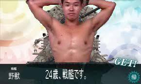 24歳、戦艦です。