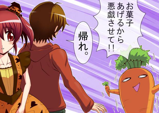 ハロウィン祭