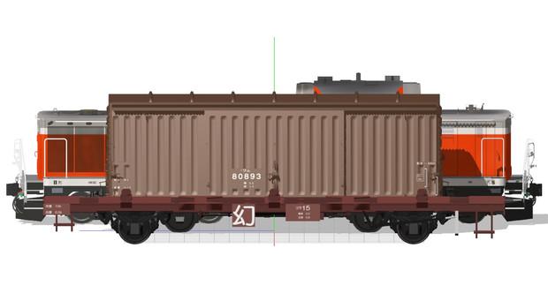 大きさ比べ【コラ1形っぽい貨車製作中 その4】