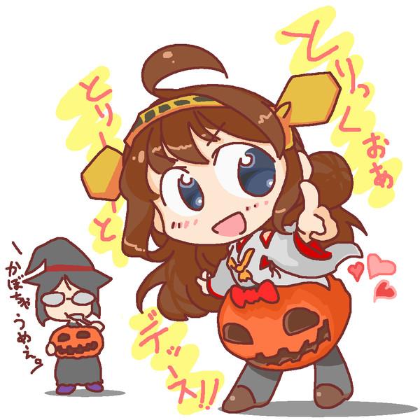 とりっくおあとりーとデッース!!
