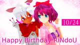 RiNdoUさん誕生日おめでとう