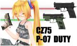 CZ75 P-07 Duty