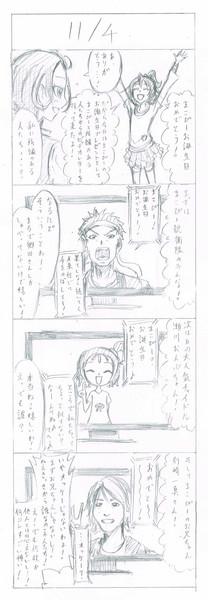 Happy Birthday まこぴー!