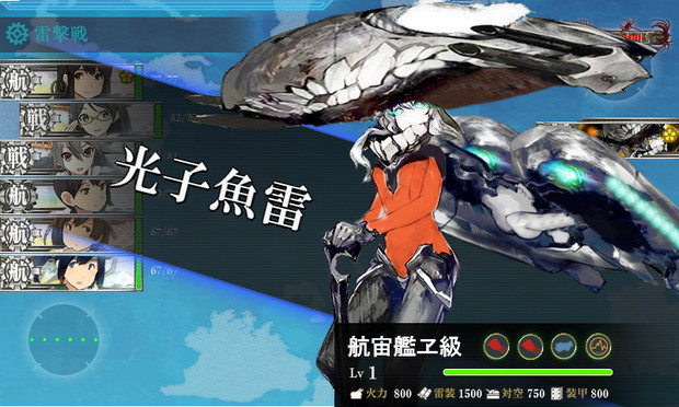 The Big-E (御存知『エ』の付く海外艦っぽい)