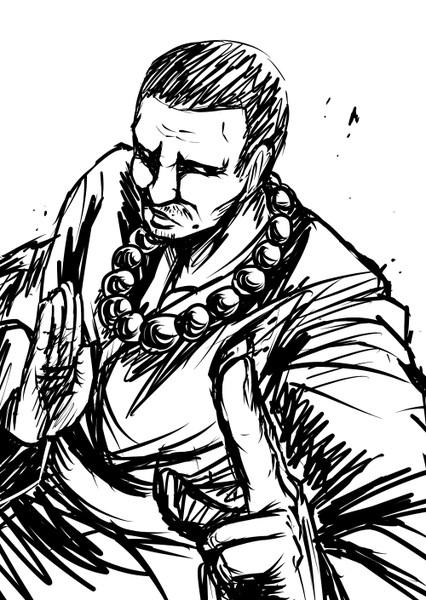 (法力)僧だよ