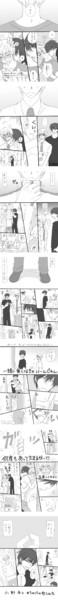 【高律漫画】うなじv