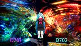 【MMDステージ配布】イルミネーション D7【AL対応スカイドーム】