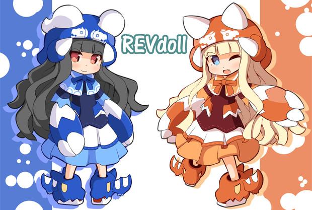REVdoll リュニア & シェラタ