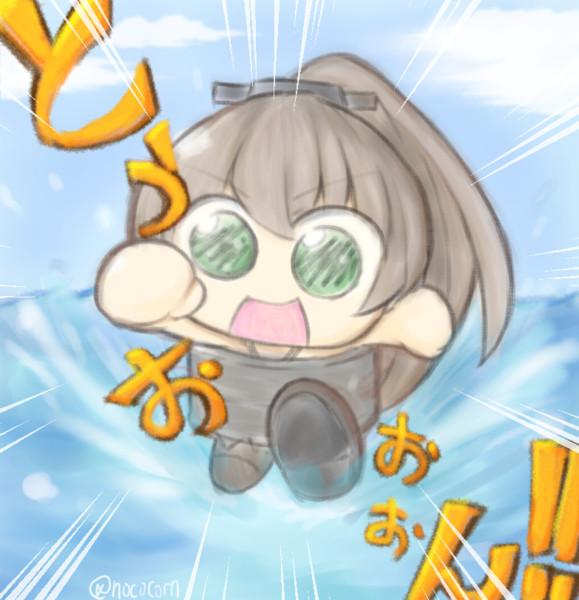 ごきげんよう!わたくしが神戸生まれのお洒落な重巡、熊野ですわあああ!