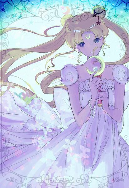 プリンセス・セレニティ