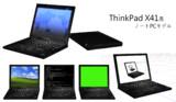 【MMDアクセサリ配布】ThinkPad X41風ノートPC