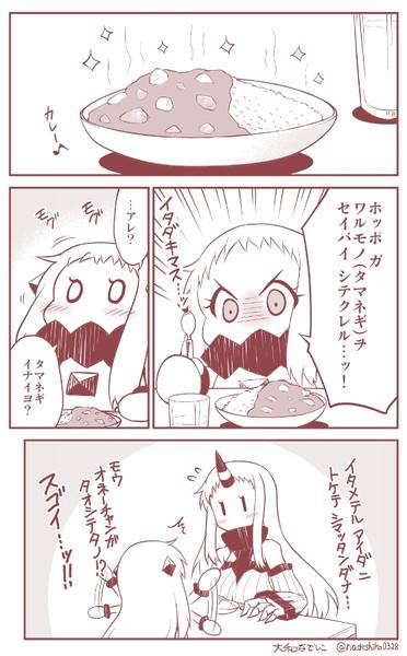 ほっぽちゃんの日常12