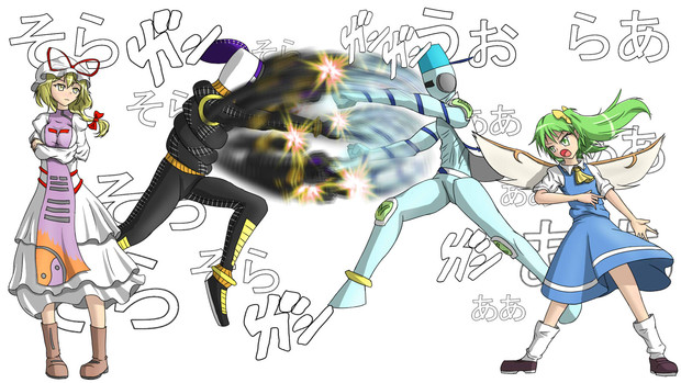 【東方世回転】突きの速さ比べ ~大妖精vs紫~